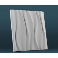 «WAVE-1» декоративные панели для стен