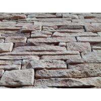 Меганом фасадный камень
