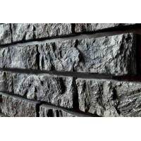 Распродажа Каменный  серый