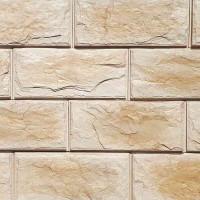 Бештау фасадный декоративный камень